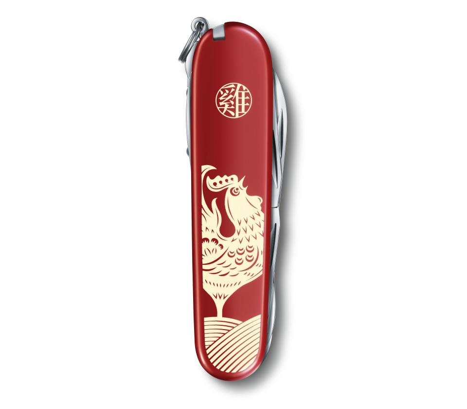 Victorinox Huntsman Year of the Rooster Limited Edition